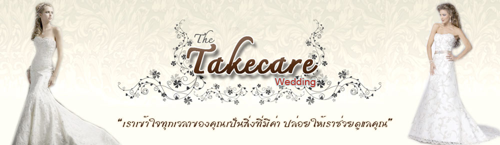 Takecare wedding